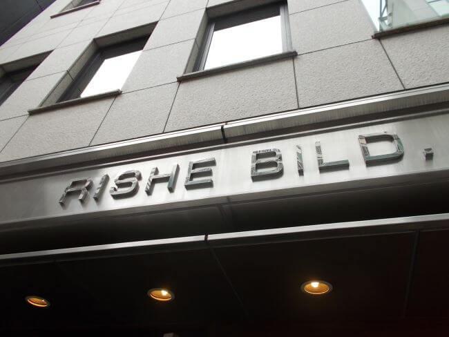 RISHEビル