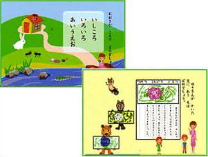 小学生国語DVD